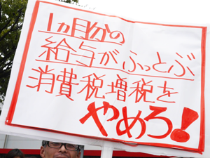 大川総裁の魅力は語り尽くせません